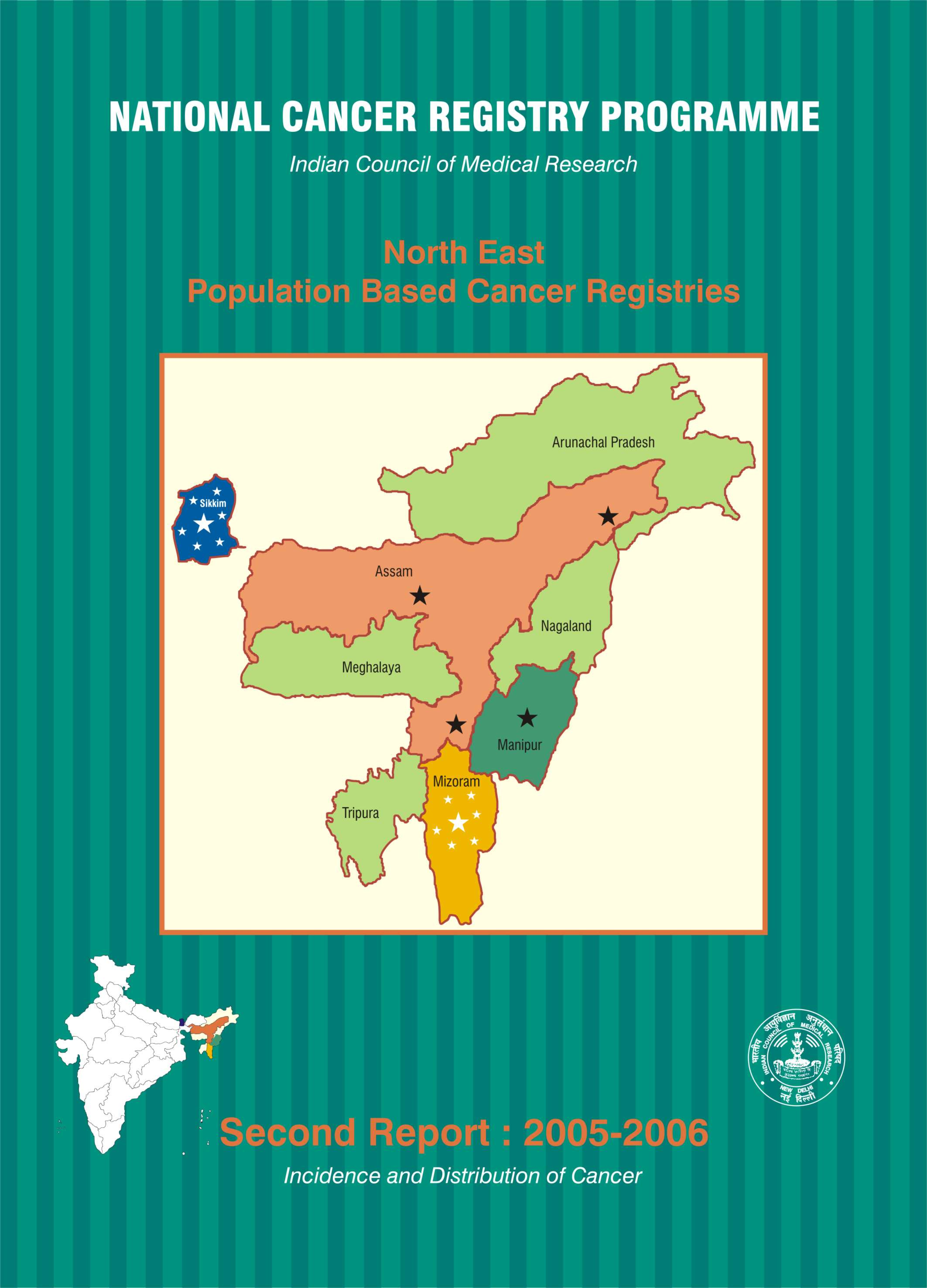 Second Report of the North East Population Based Cancer Registries 2005-2006